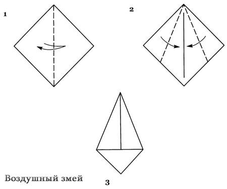 Как из оригами сделать змею 363