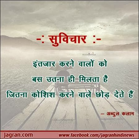 450 x 450 jpeg 45kB, Source- http://www.jagran.com/photos/spiritual ...