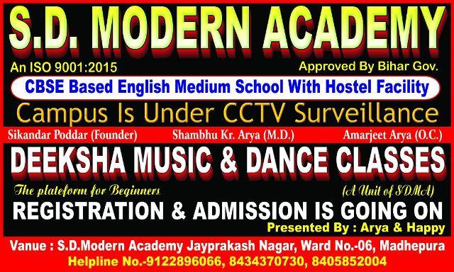 Advt. (Modern Academy)