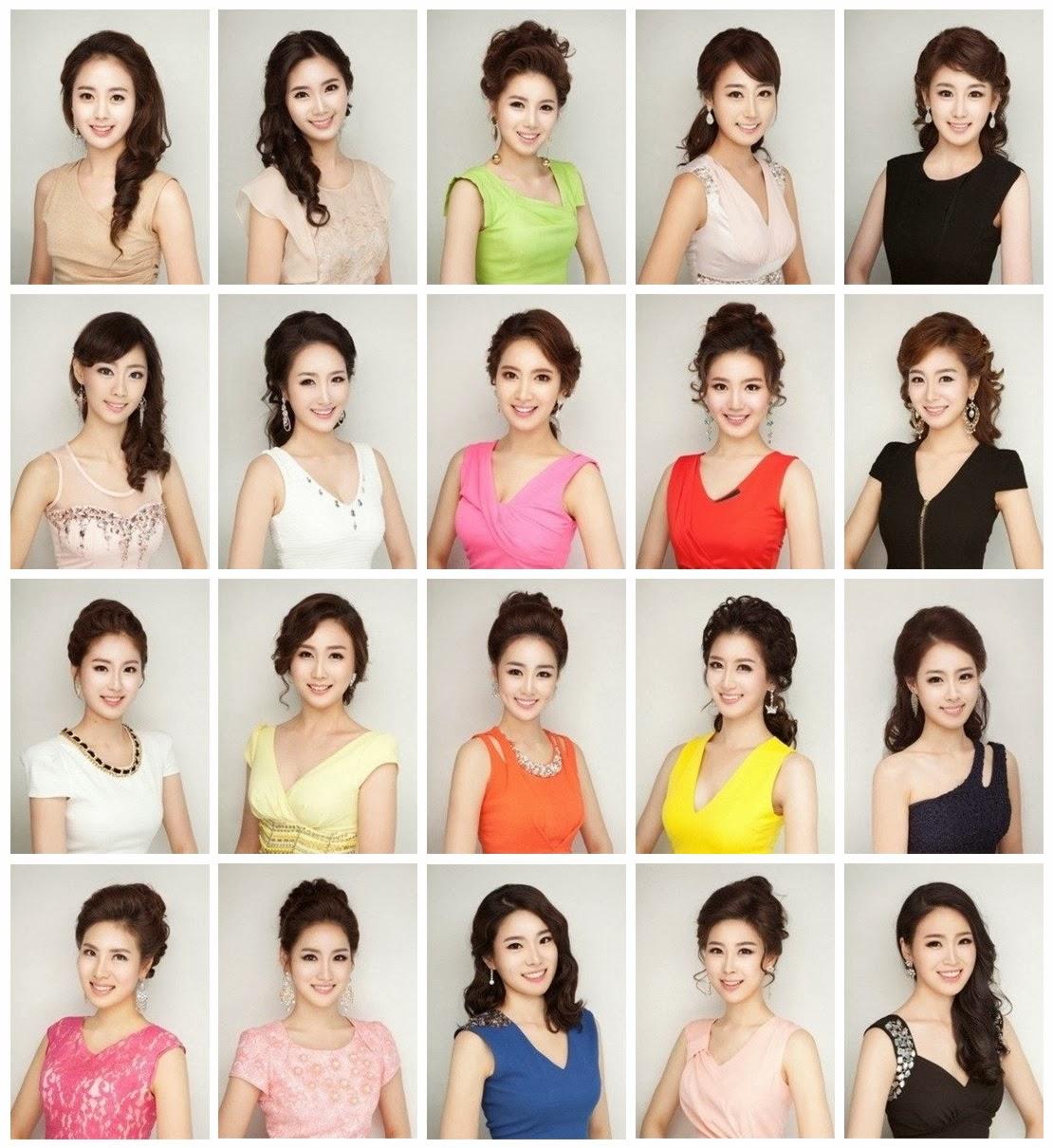 Güney Kore'nin Güzellik Anlayışı