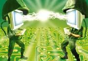 Pentágono se prepara para 'guerra cibernética'