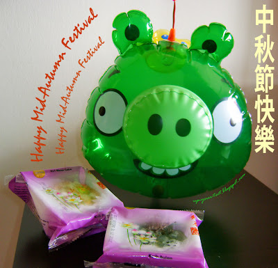 Happy Mooncake Festival
