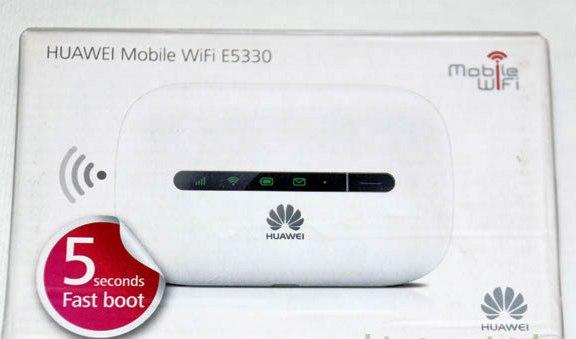 Zong 3G MiFi