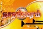 Nadhaswaram 09-05-2015 – Sun Tv Tamil Serial