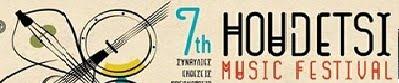 HOUDETSI FESTIVAL 2016
