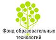 Сайт дистанционного обучения Фонда образовательных технологий