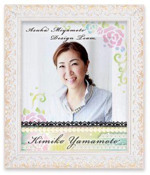 MPオリジナルブランド Asuka Miyamoto Design Team