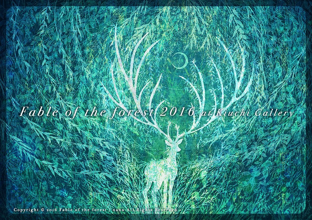 Fable of the Forest