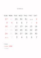 11月の中山珈琲焙煎所営業日