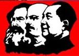Vía Maoísta