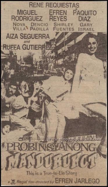 Hulihin: Probinsyanong Mandurukot, Rene Requiestas, Ruffa Gutierrez
