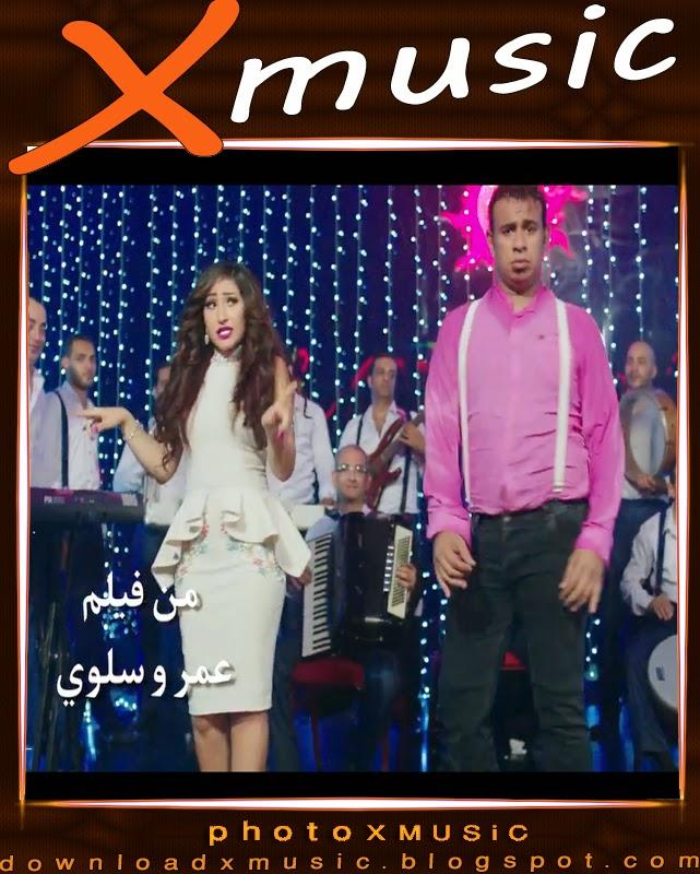 كليب اغنية محمود اية دة يا محمود لـ بوسي - محمود الليثي2015