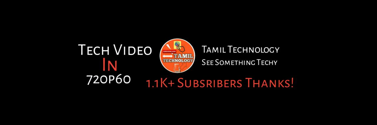 Tamil Technology