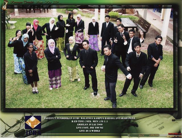IPBA, Institut Bahasa Antarabangsa