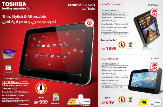 """سعر الجهاز اللوحى توشيبا Toshiba Excite AT10-A00110.1"""" Tablet"""