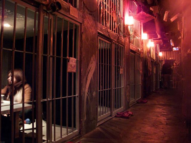 Alcatraz E.R. - Medical Prison Restaurante  - Tokyo - Japão