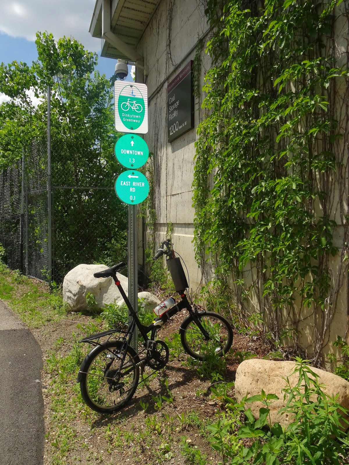 Dinkytown Greenway.