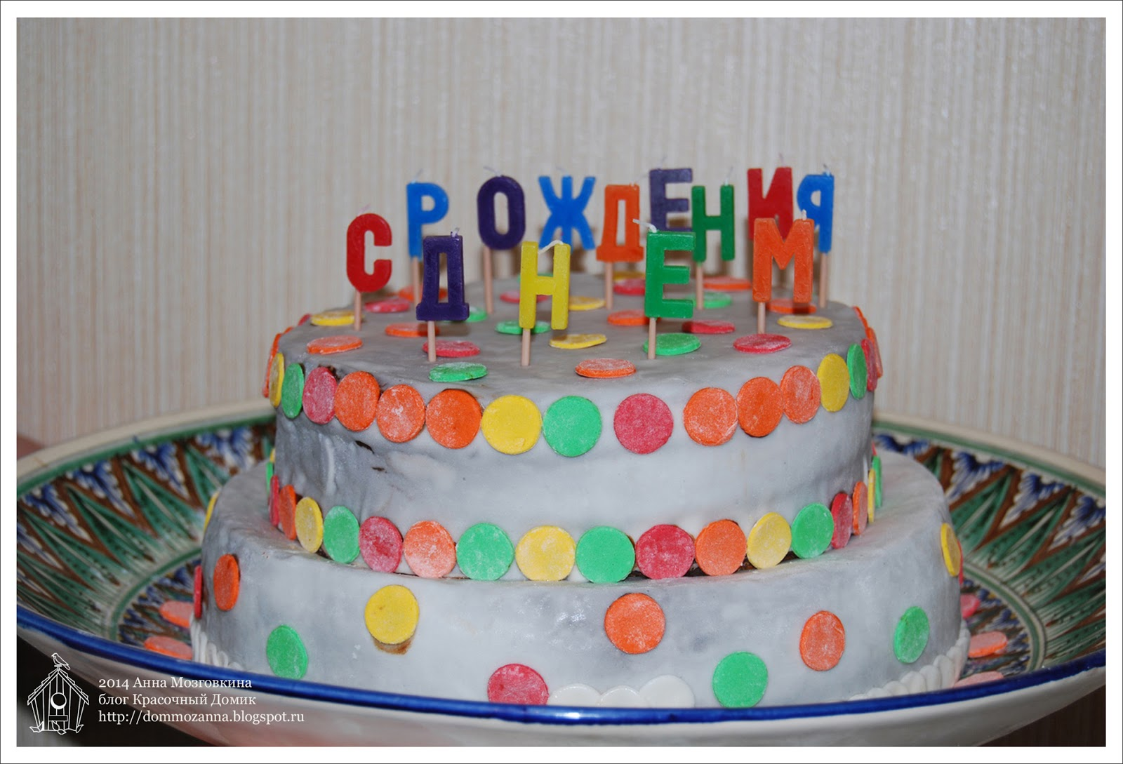 детский торт своими руками фото