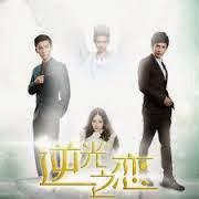 Phim Nghịch Quang Chi Luyến-Tron Bo