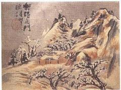 Shi Tao   Pintura: Shi Tao Shi Tao paisajista y poeta chino del siglo XVll