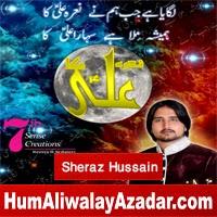 http://72jafry.blogspot.com/2014/05/sheraz-hussain-manqabat-2014.html