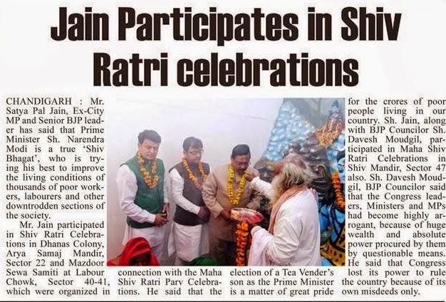 Jain Participates in Shiv Ratri celebrations
