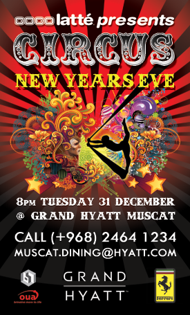 Circus at the Grand Hyatt for NYE
