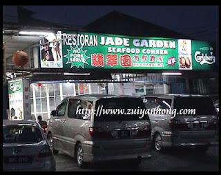 Jade Garden Seafood Corner