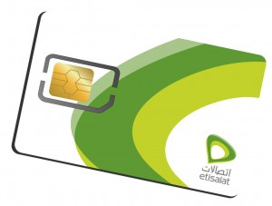 Hot: Free Etisalat 1.8GB Fast Browsing.