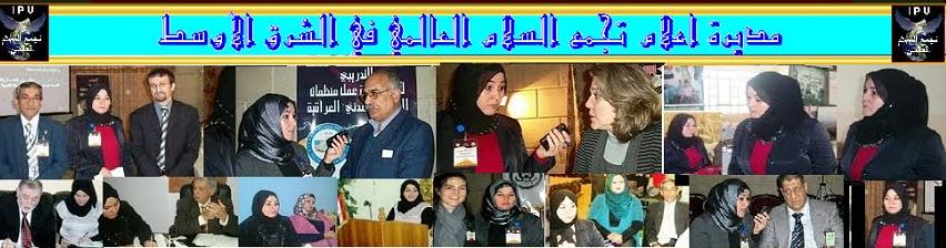موقع الصحفية خالدة الخزعلي