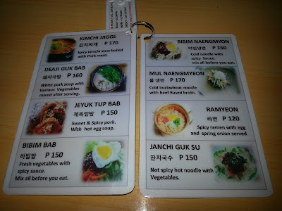 #032eatdrink, food, cebu,fastfood, korean cuisine, samgyupsal