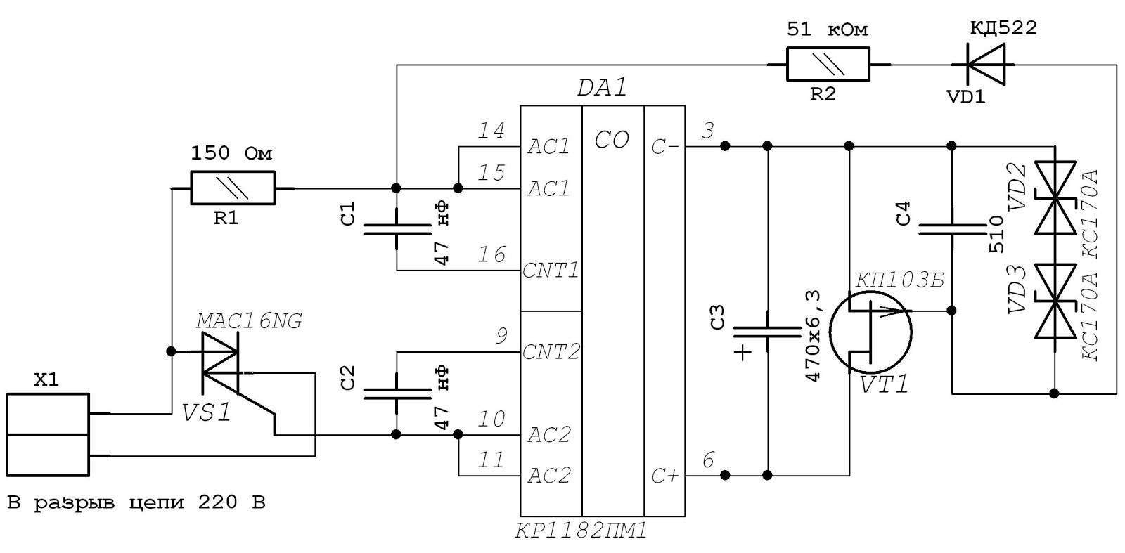 Плавный пуск лампы накаливания схема 12 вольт