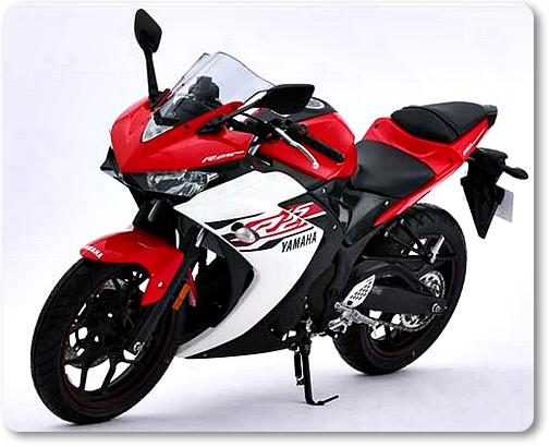 Yamaha R Tipe Mesin