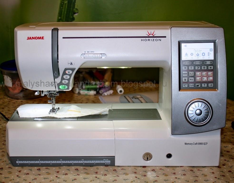 швейная машинка отзыв