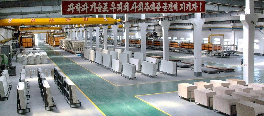 De pyongyang a la habana 2012 construcci n socialista for Fabrica de azulejos