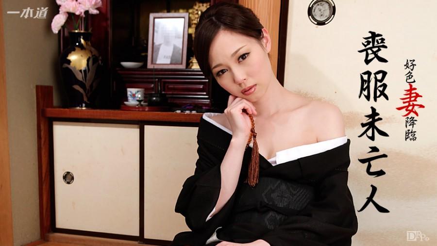 JAV Uncensored 102715 178 Misaki Yoshimura