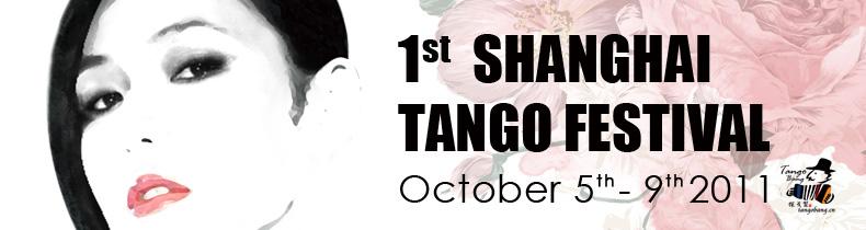 Shanghai Tango Festival