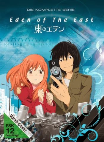 Eden of the East Air Communication