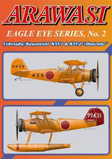 Eagle Eye #2