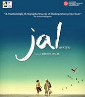 Hindi Movie Jal 2014 Upcoming Movies