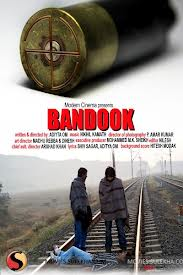 Bandook (2013) HDSCam 500MB Watch Online Free Download