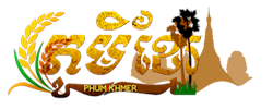 PhumiKhmer - ភូមិខ្មែរ