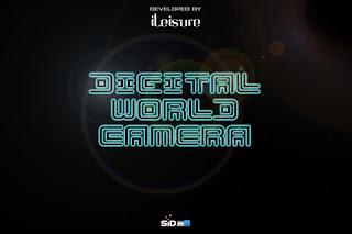Digital World Camera IPA 1.1