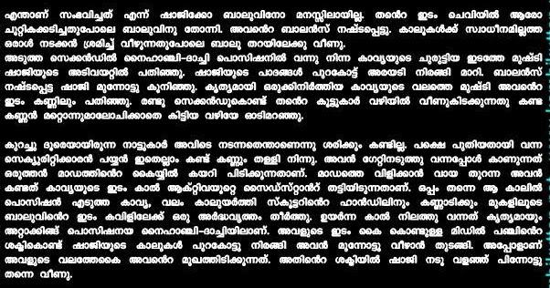 Malayalam kambi novels