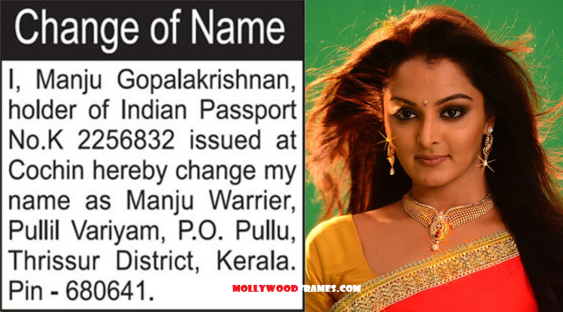 Manju Warrier drops Dileep's name from the surname