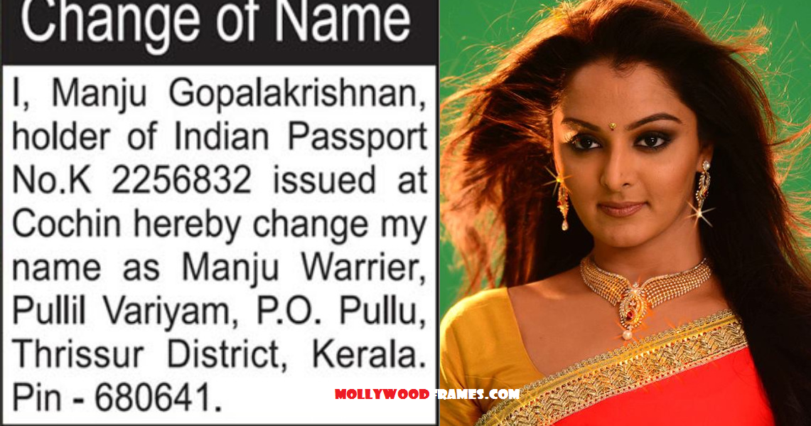 exclusive   manju warrier drops  u0026 39 gopalakrishnan u0026 39  from her surname