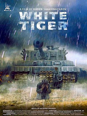 White Tiger streaming - Film Streaming VK, Regarder Film ...