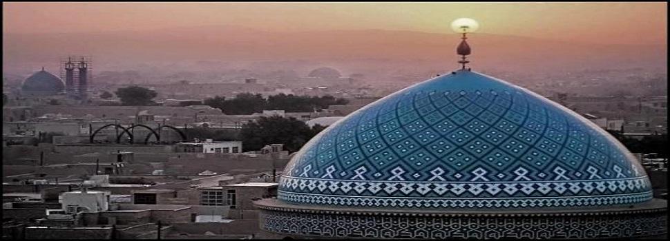 Allah városa