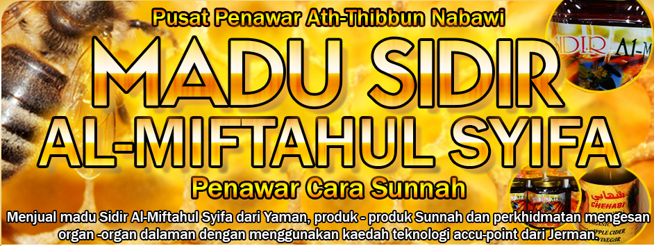 :: Madu Yamani Sidr ::