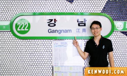 seoul gangnam station